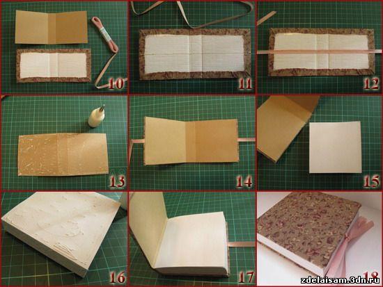 Книги сделанные своими руками фото